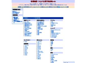 bokumono-hajimari.game-cmr.com