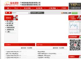 bola.com.cn