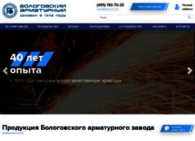 bolarm.ru