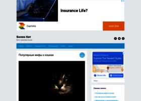 bolen-kot.net.ru