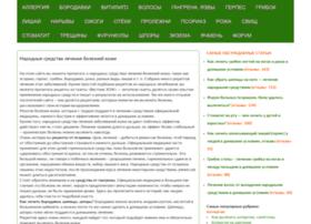 bolezni-koji.ru