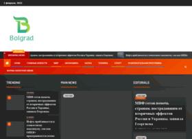 bolgrad.net