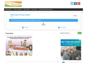 bolhindi.com