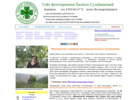 boligolovv.io.ua