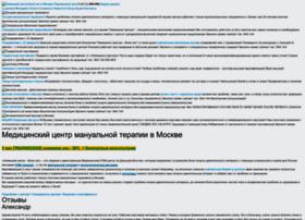 bolinet27.ru