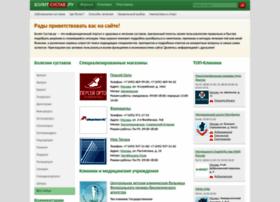 bolit-sustav.ru