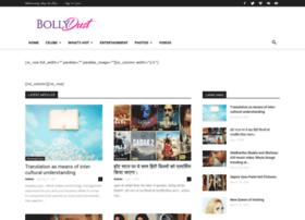 bollydust.com