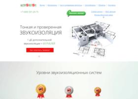 bolsheshuma.net