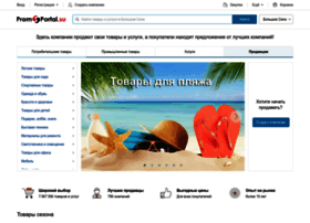bolshoe-selo.equiptorg.ru