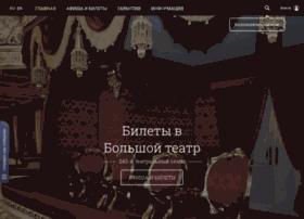 bolshoi-tickets.ru