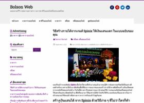 bolsonweb.com