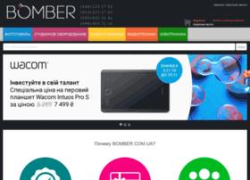 bomber.com.ua