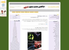 bombmob.mihanblog.com