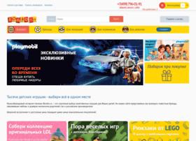 bombo.ru