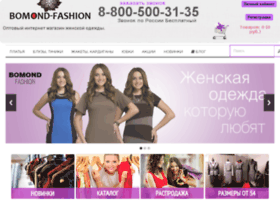 bomond-fashion.ru
