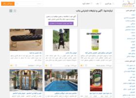 bonab.niazerooz.com