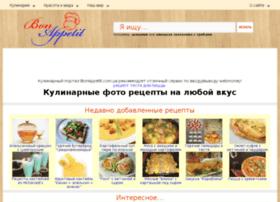 bonappetit.com.ua