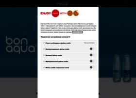 bonaqua.ru