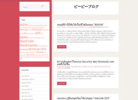 bongbank.net