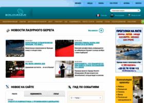 bonjourazur.ru