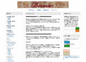 bonnie.mame2.net