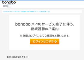 bonobojapan.jp