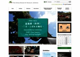 bonsai-art-museum.jp