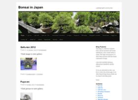 bonsai-japan.com