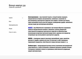 bonus-malus.ru