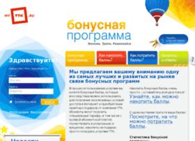 bonus.myttk.ru