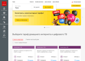 bonus.tomtel.ru