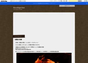 bonvillage.exblog.jp