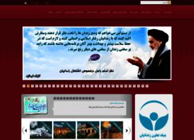 bonyad-taavon.com