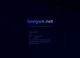 bonyun.net