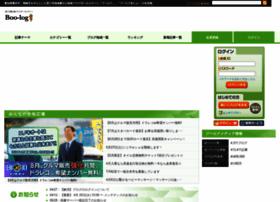 boo-log.com