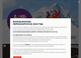 boogelwoogel.ru