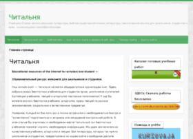 book-com.ru