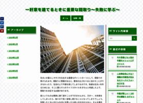 book-italy-hotels.com