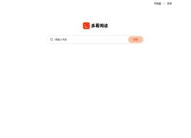 book.duokan.com