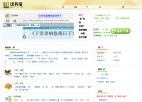 book.dushubao.com