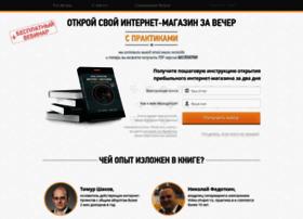 book.imsider.ru