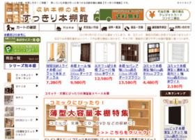 book.kagus.jp