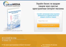 book.locusmedia.ru