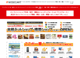 book.o-hara.ac.jp