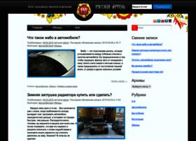 book.russ-artel.ru