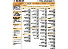 book.tsuhankensaku.com