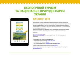 book.uaeta.org
