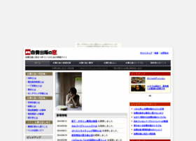 book.uijin.com