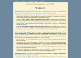 book.uml3.ru