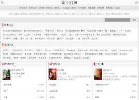 book.yayacms.com